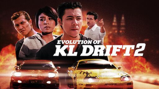 evolusi kl drift 2,kereta,filem,malaysia
