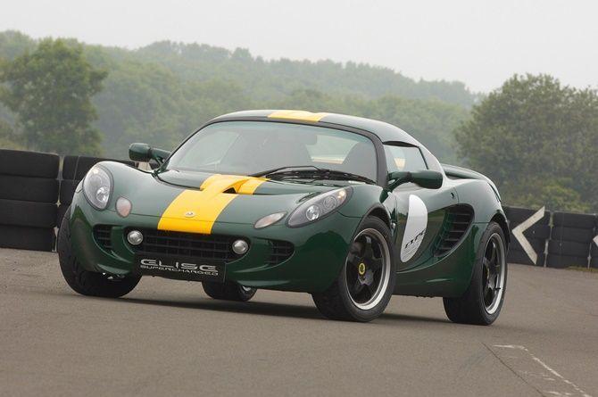 British Racing Green - Lotus Elise