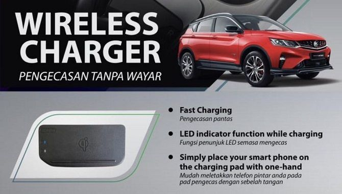 The Proton X50 Now Has A Wireless Charger Option Features