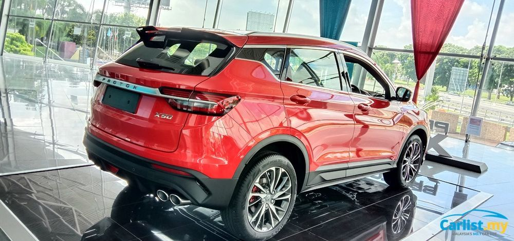 2020 Proton X50 Premium Rear