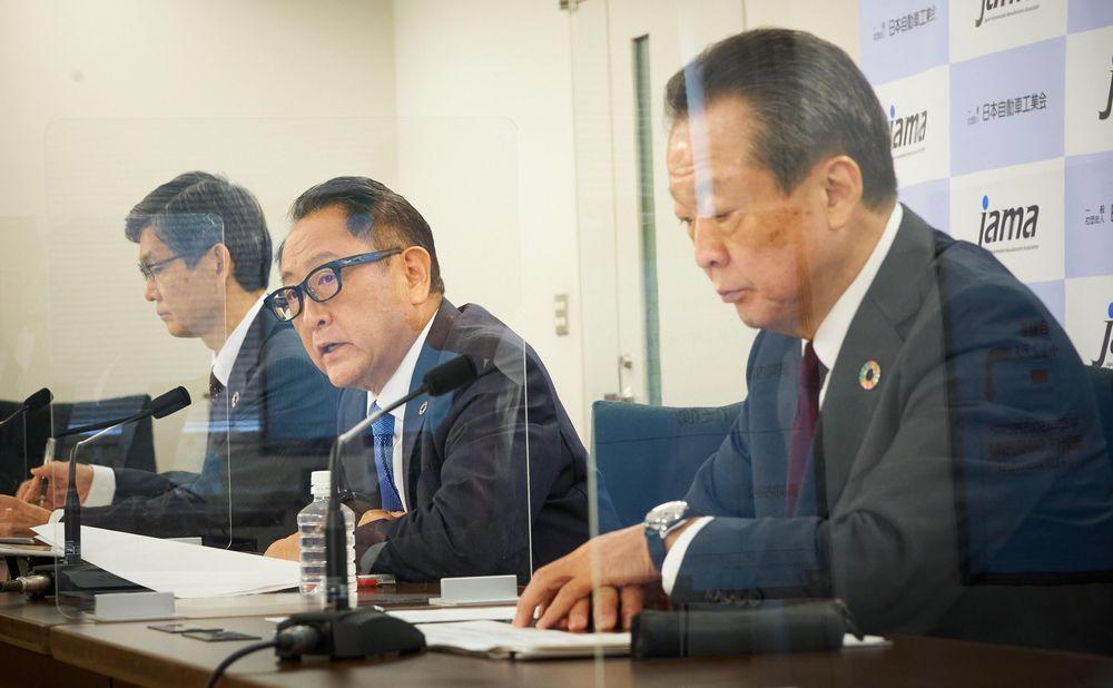 Akio Toyoda - JAMA