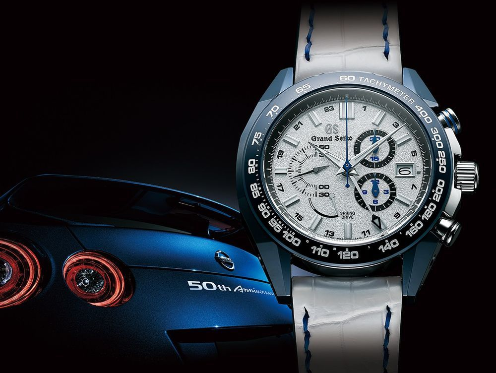 Grand Seiko Spring Drive 20th & Nissan GT-R 50th Anniversary Limited Edition