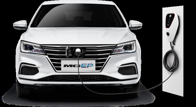2020 MG GP EV