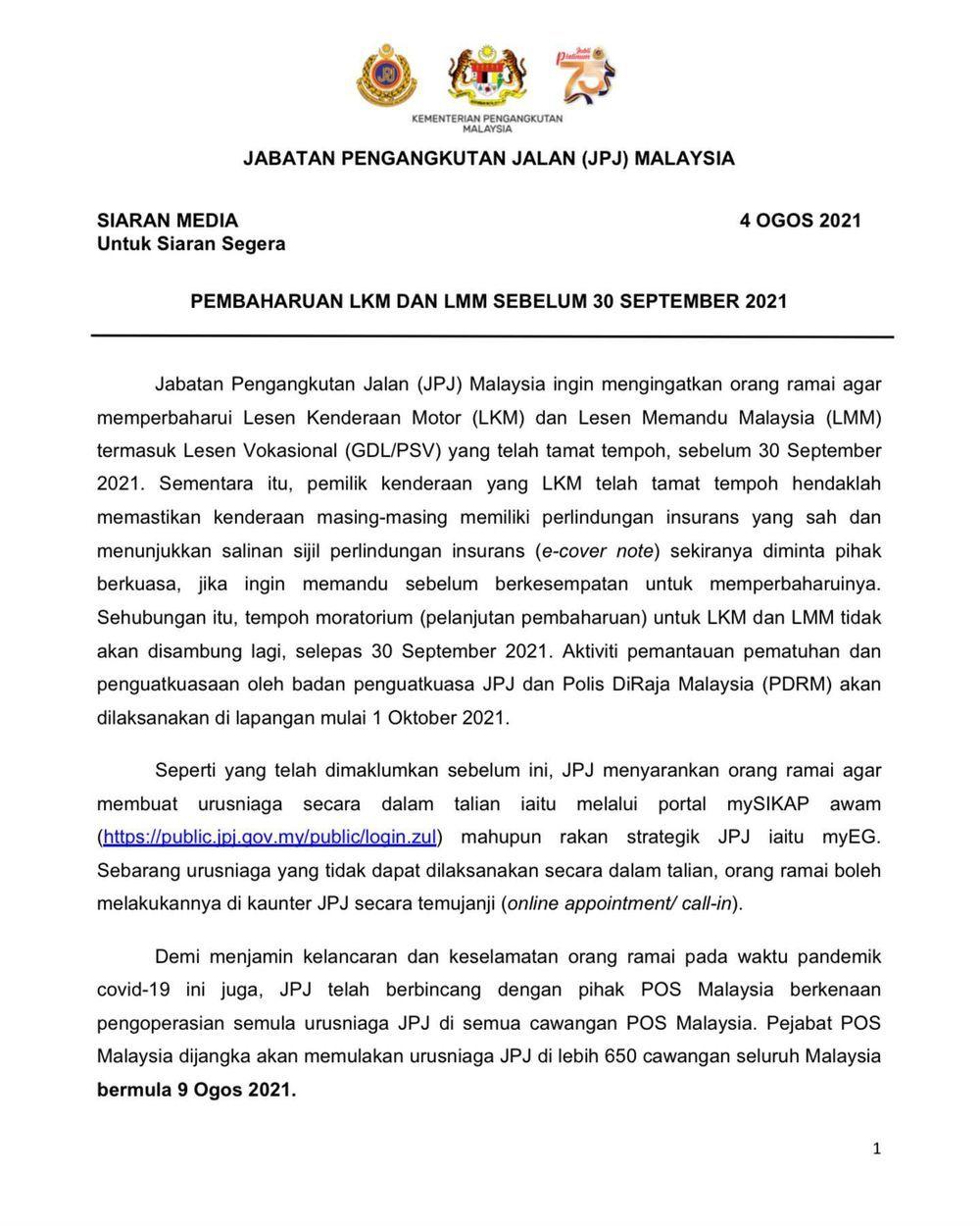 JPJ no extension on moratorium