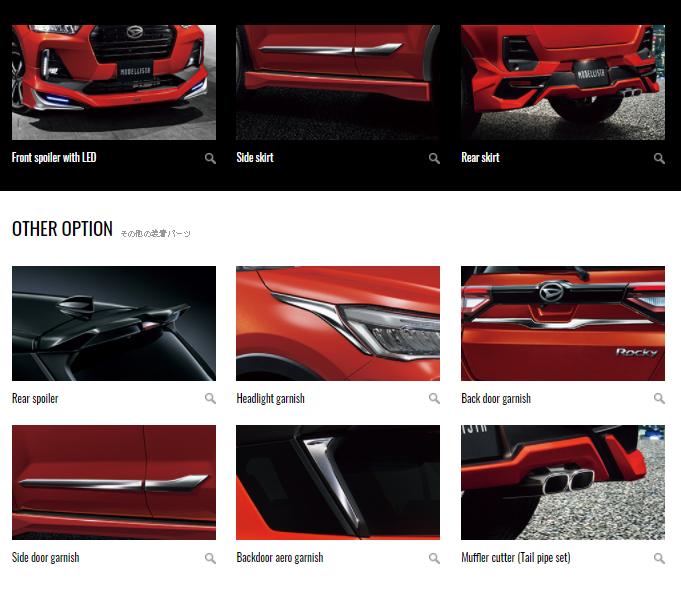 Modellista Body kit, Advance Blast Style, Perodua Ativa 2021, Daihatsu Rocky