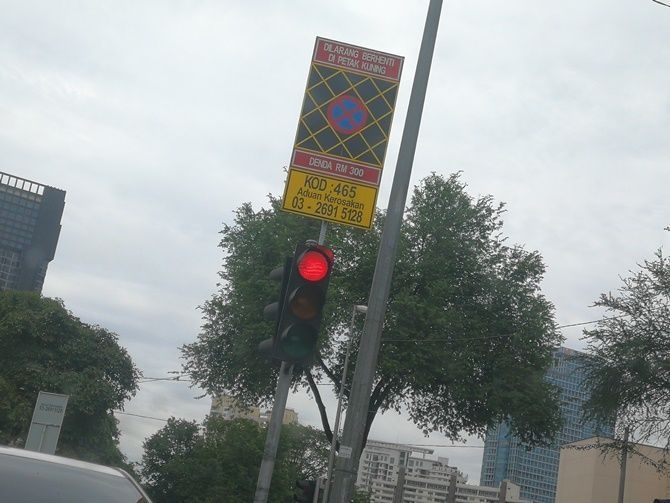 What HIDE Is For And What It Means Stop Light