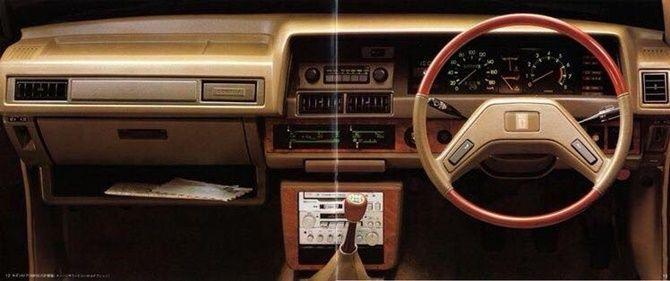 The Evolution Of Head Units And Navigation In Cars KE70 Dashboard Corolla Toyota