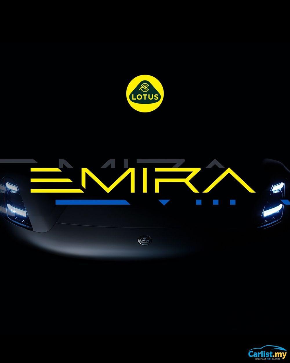 2021 Lotus Emira