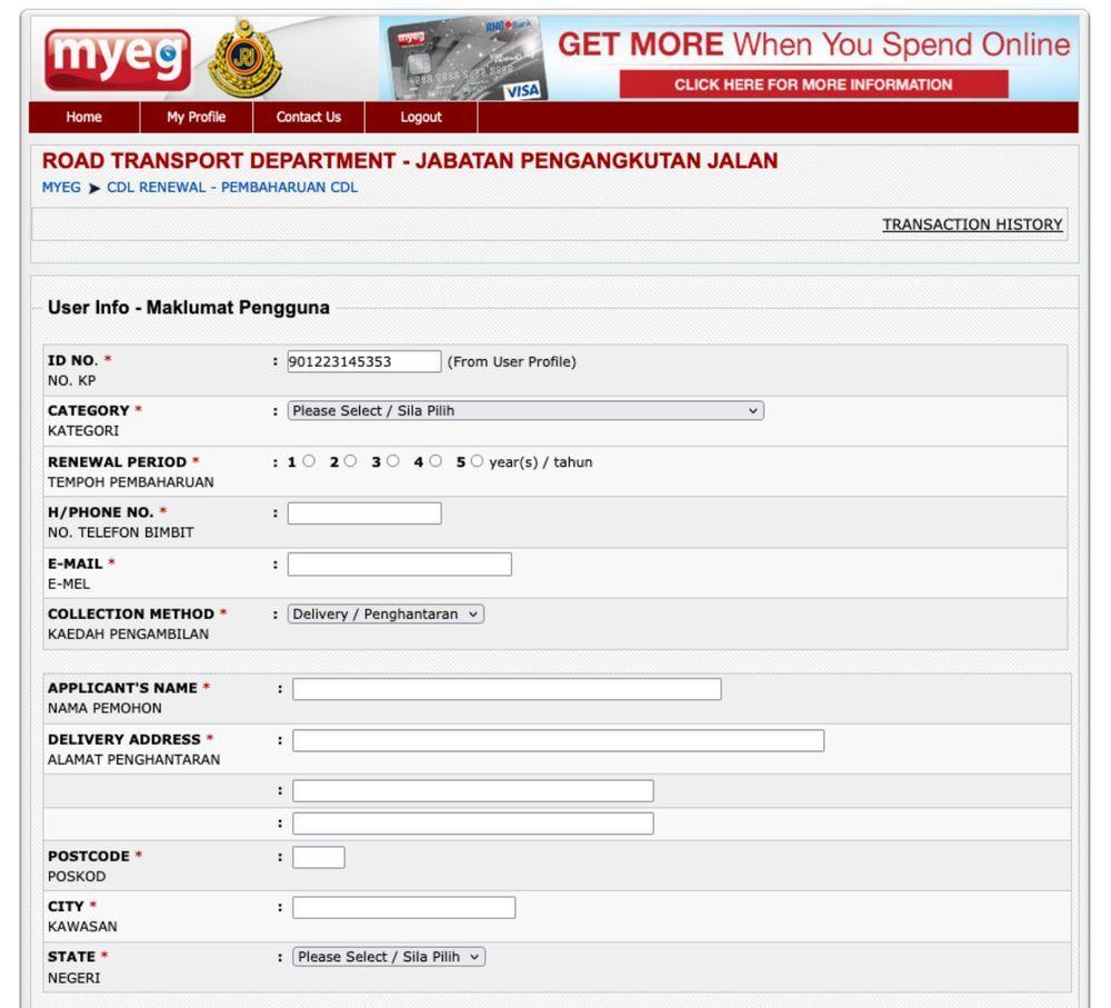 MyEG JPJ Form