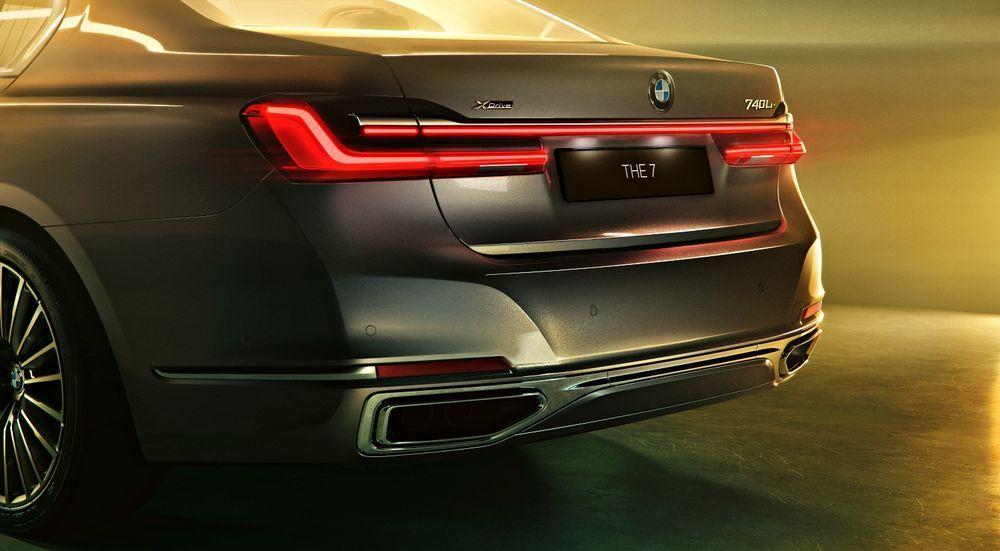 2021 BMW 740Le - Artistry of Joy