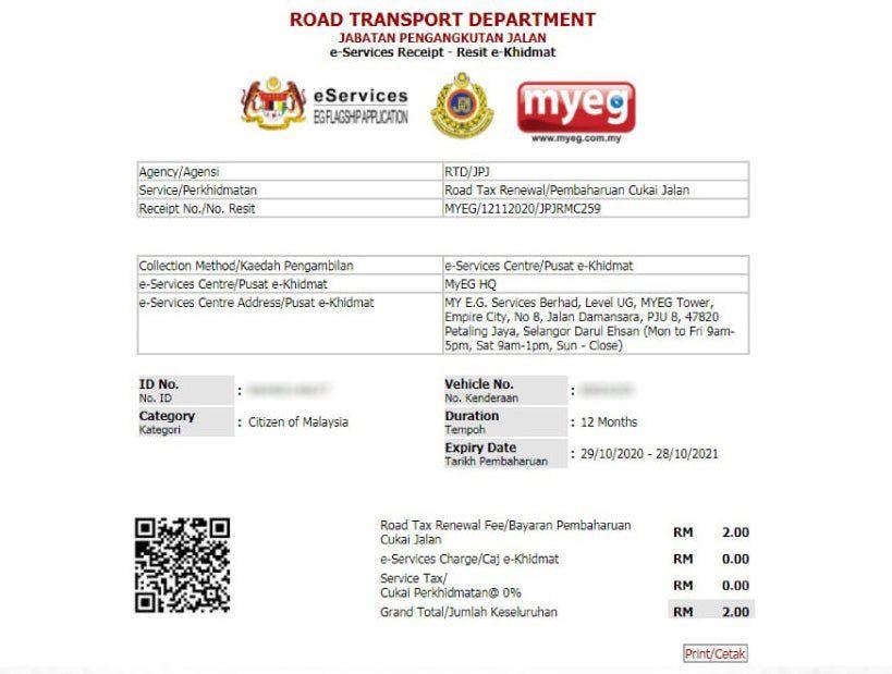 MyEG Road Tax Renewal
