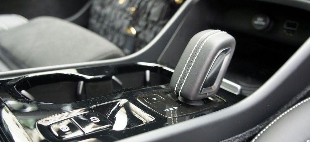 Volvo XC40 T5 AWD R-Design Gear Knob