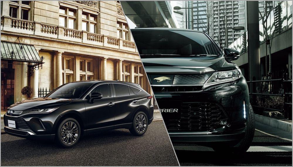 Toyota Harrier - Old vs New