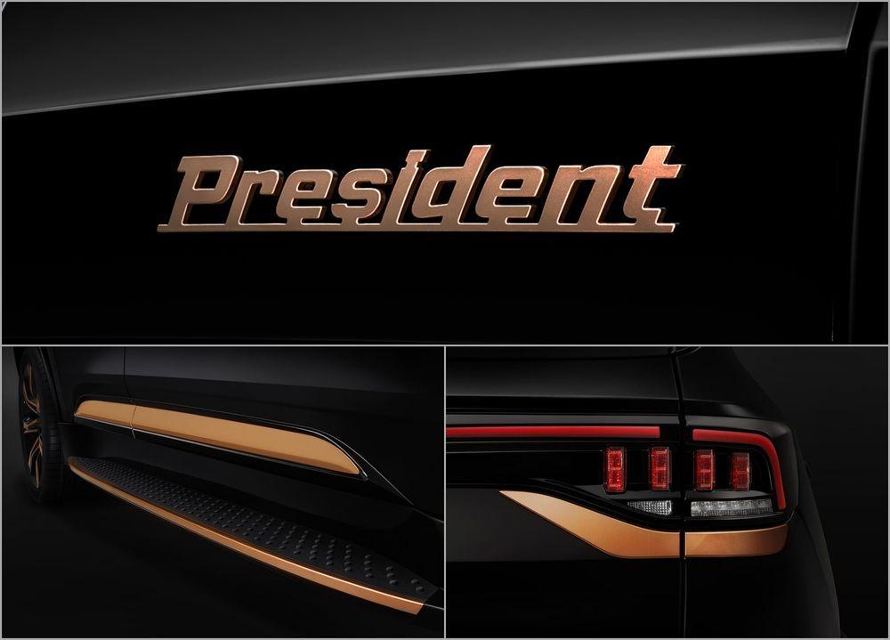 2021 Vinfast President