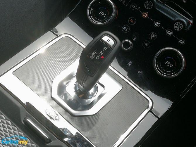 2020 Range Rover Evoque gear knob