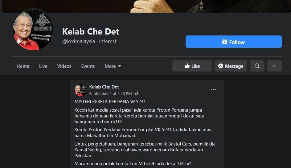 Kelab Che Det