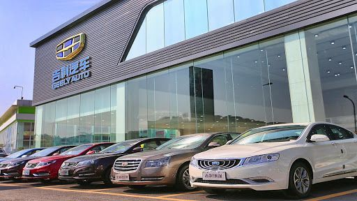 Geely China dealership