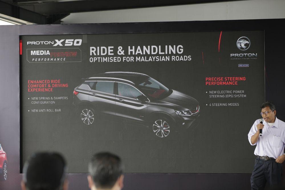 Proton X50 Media Drive Drive and Handling