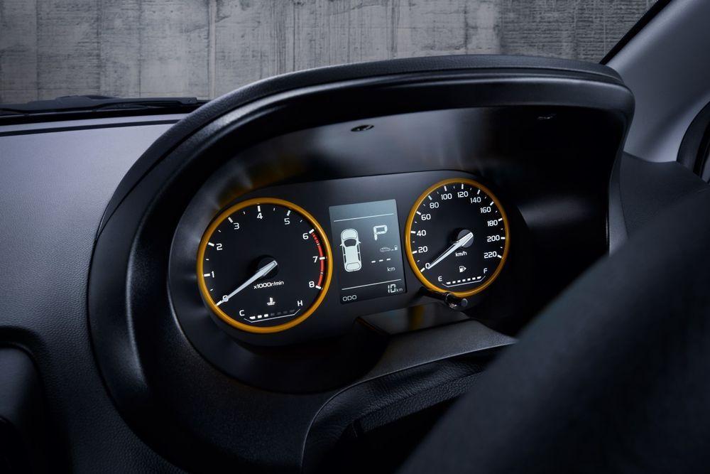 Proton Saga Anniversary Edition Speedometer