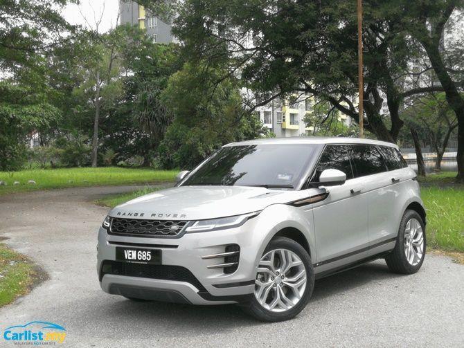 2020 Range Rover Evoque side profile