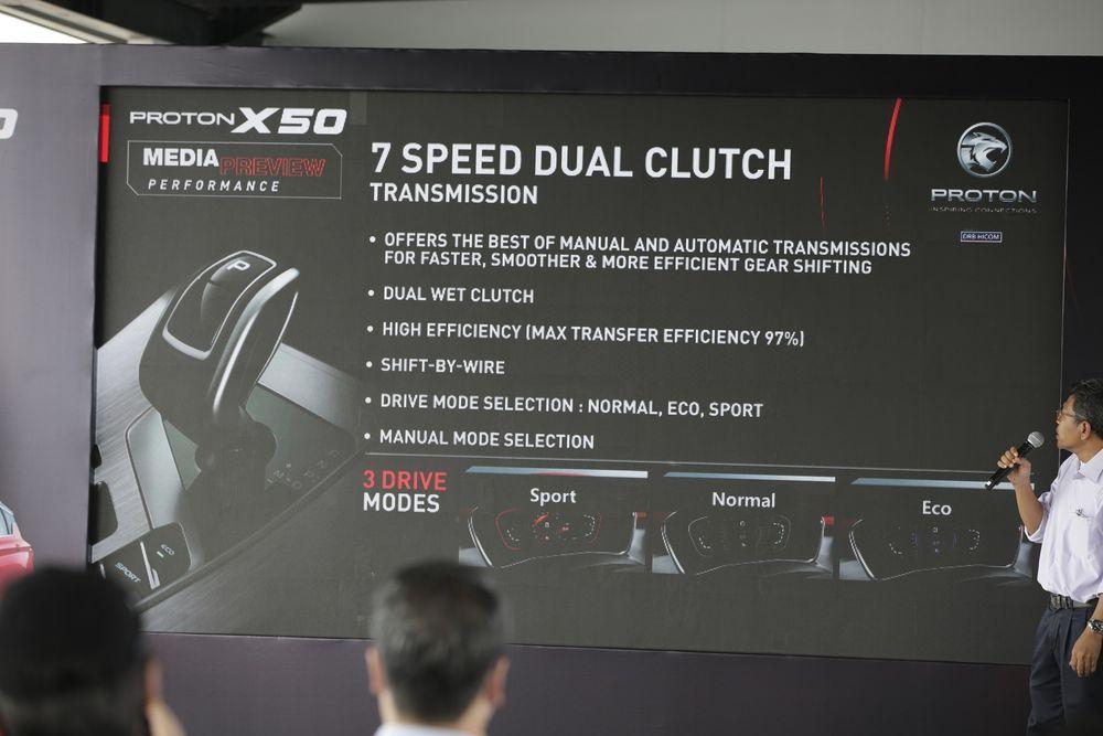 Proton X50 Media Drive DCT