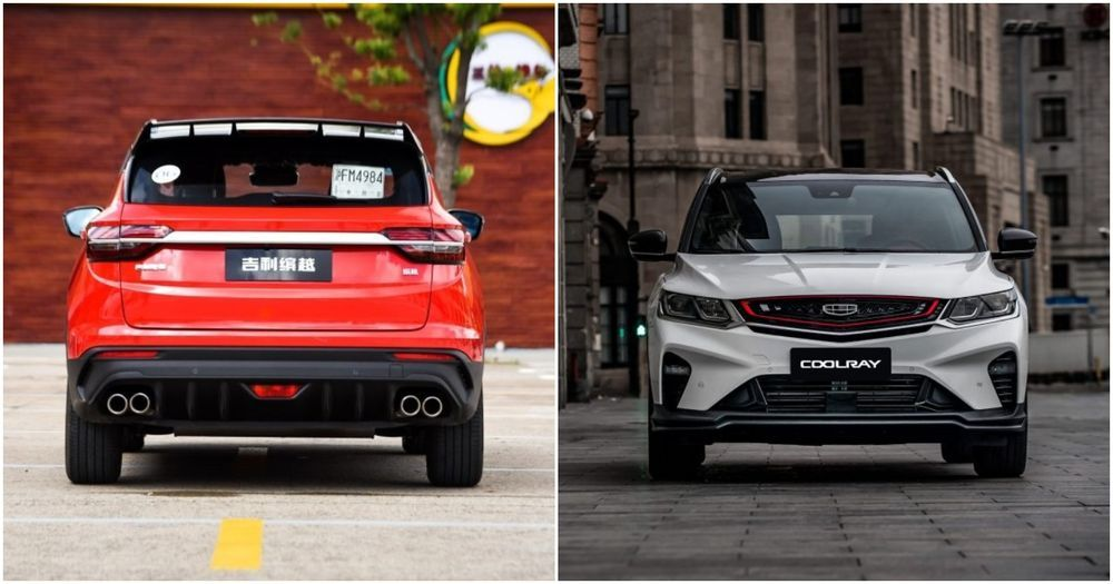 Geely Coolray/Binyue