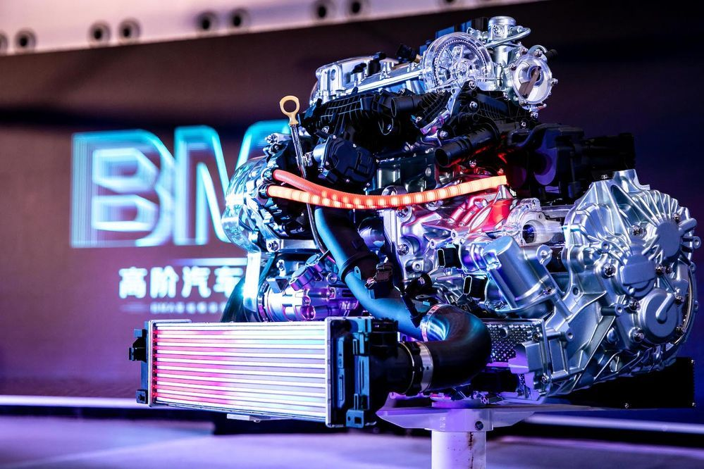 Geely BMA Reveal