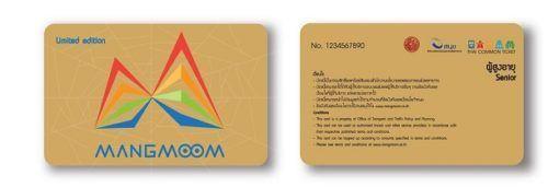 บัตรแมงมุม 2