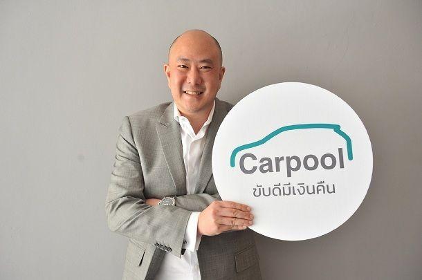 https://img.icarcdn.com/autospinn/body/เอศ-ศิริวัลลภ_Carpool_3-Copy.jpg