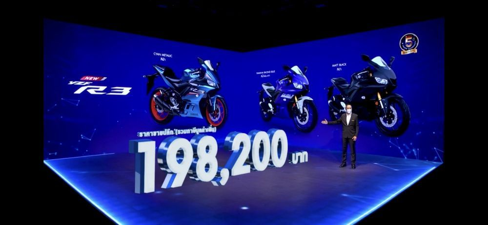 ราคา Yamaha R3 2022