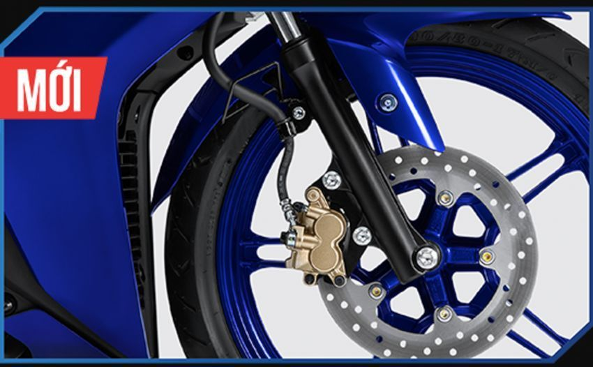 Yamaha Exciter 155 Front Break