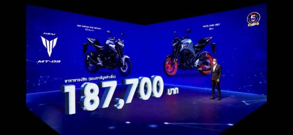ราคา Yamaha MT-03 2022