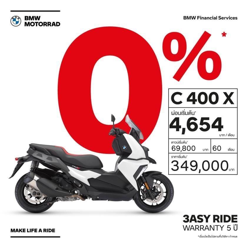 BMW C400X Promotion