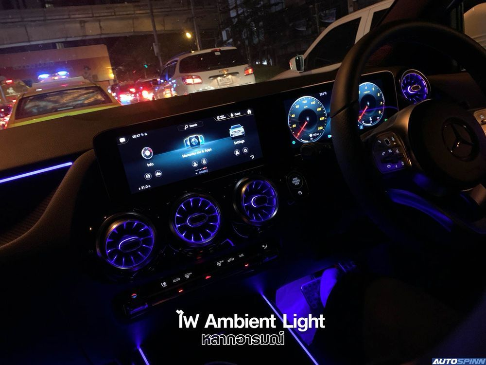 ไฟ Ambient lighting