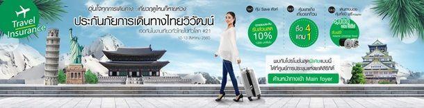 004 Thaivivat TA-Product