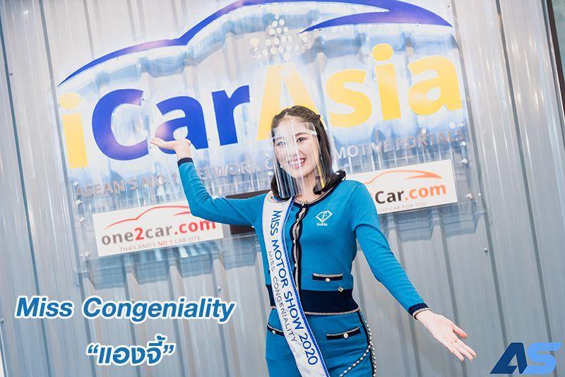 Miss Congeniality แองจี้ จิตตพิศุทธิ์ กรรณวัฒน์