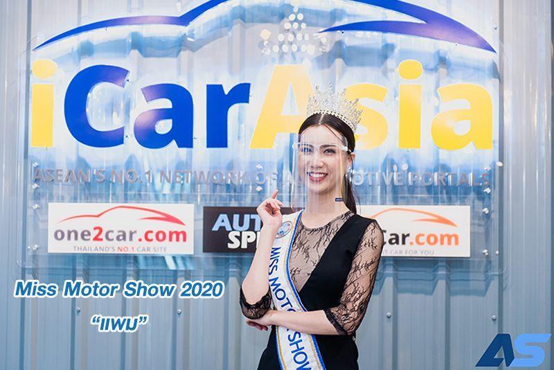 Miss Motor Show 2020 แพม สุชานุช ธรรมวงค์