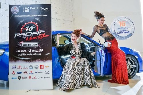 16th Pacific Motor Show_2