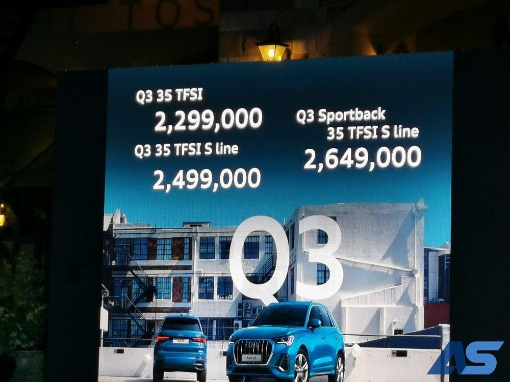 ราคาเริ่มต้น All NEW Audi Q3