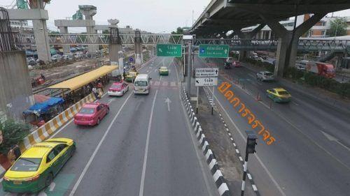 2ทล.ปิดสะพาน