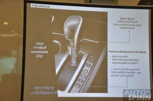 2013-Nissan-Teana-Group-Test_10