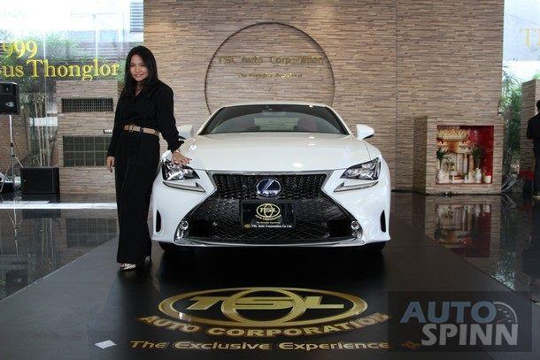 2014-Lexus-RC300h-F-Sport-Launch-TSL35