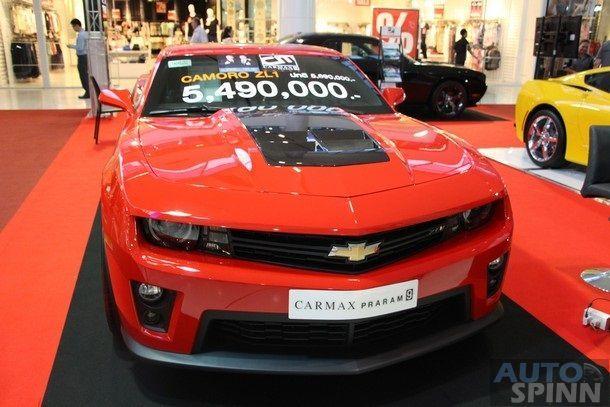 2014-Mega-AutoShow15