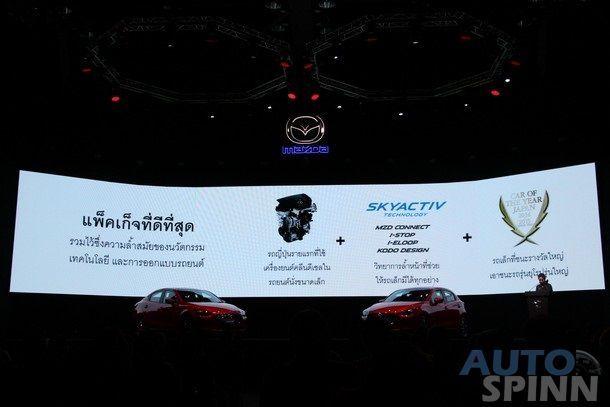 2015-Mazda2-Skyactiv31