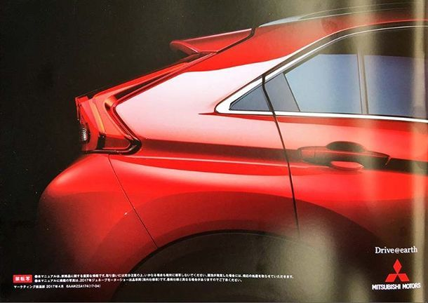 https://img.icarcdn.com/autospinn/body/2017_mitsubishi_eclipse_cross_brochure_leaked_2.jpg