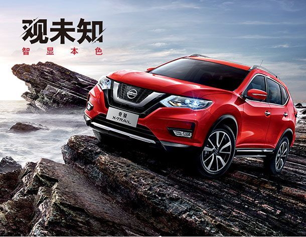 https://img.icarcdn.com/autospinn/body/2017_nissan_x-trail_facelift_front.jpg