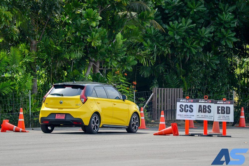 MG3 สีเหลือง