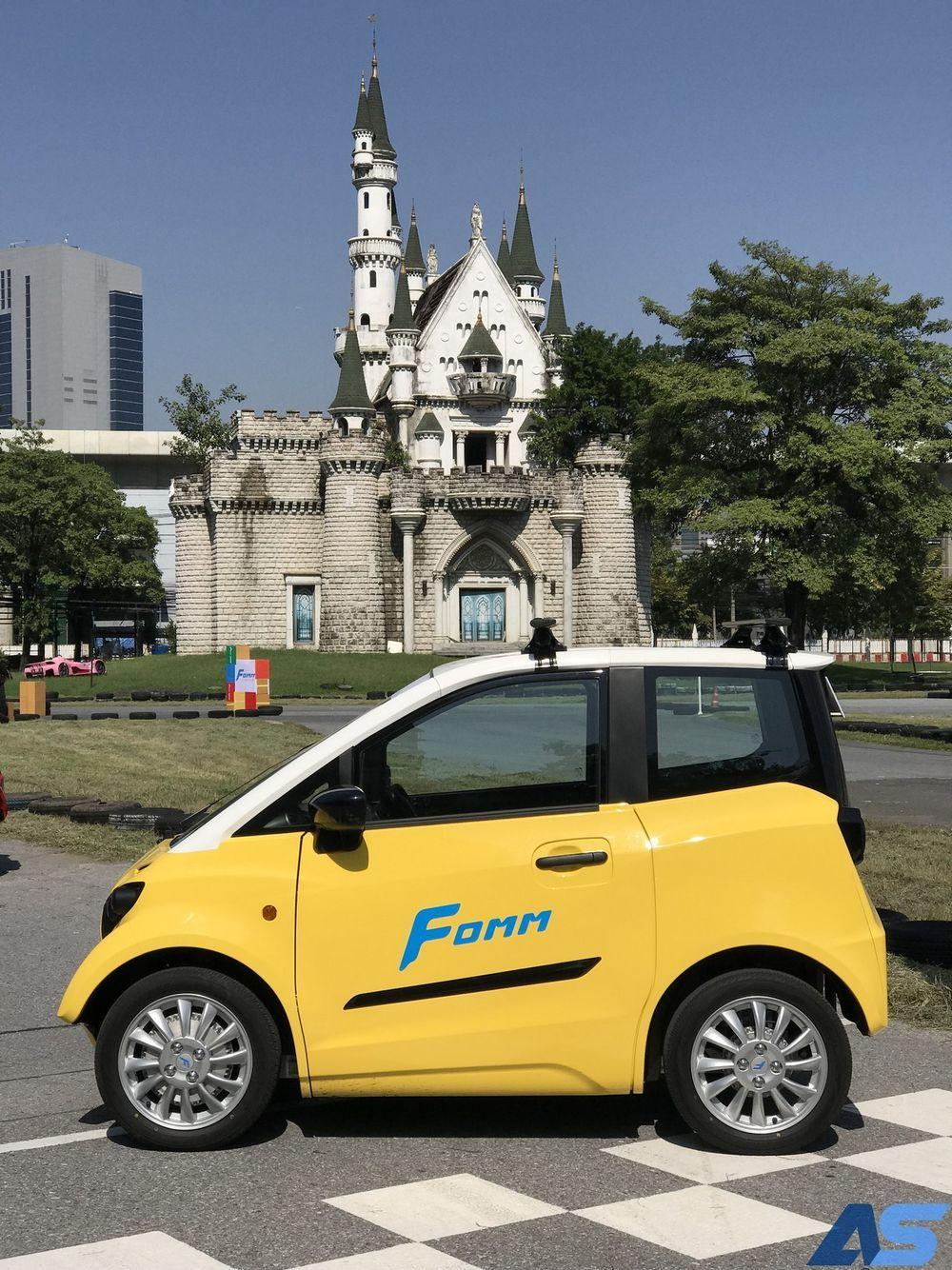 รถพลังงานไฟฟ้าคันจิ๋ว