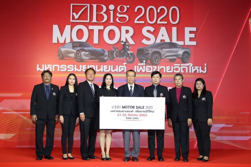 Big Motor Sale