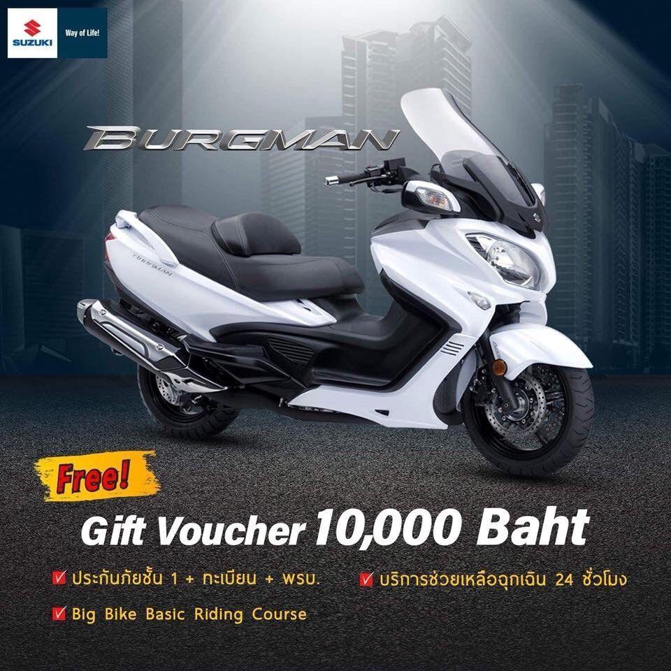 Suzuki Bigbike โปร 1